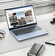 一步到位,10代i7+MX350獨顯,2K屏:聯想 小新Pro 13.3英寸筆記本電腦 6669元包郵