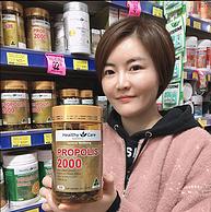 史低!澳洲进口,200粒 Healthy Care 金装高浓度 天然黑蜂胶软胶囊