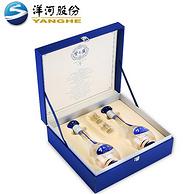 洋河 蓝色经典 梦之蓝M3 52度浓香型白酒 500mlx2瓶礼盒装