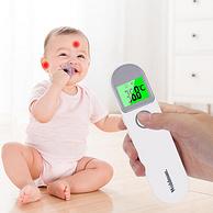 医用级,额温、耳温双测量:迈泰 高精度电子体温计