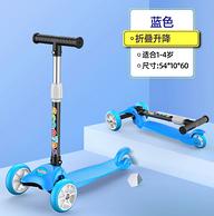 可折疊+升降:兒童滑板車  適合1-4歲