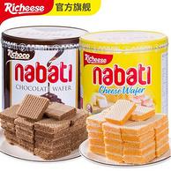 印尼进口,网红爆款:350gx2罐 丽芝士 威化夹心饼干 奶酪味+巧克力味