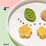厦门必buy伴手礼系列 苏小糖 新品 海藻糖绿豆糕 200gx2盒
