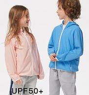 厚度仅0.2mm UPF50+:蕉下 空气系列 儿童防晒服 6色