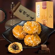 金华特产 知味观 红糖梅干菜小酥饼 160gx3盒