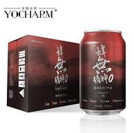 Yocharm 云臣 香草味 苏打气泡水 330mlx24罐
