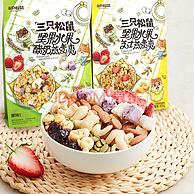 全球顶级食材/有酸奶块:400g 三只松鼠 水果坚果燕麦片 双重优惠后29.9元包邮