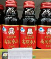 新低 韩国国礼级品牌、6年根原液:100mlx10瓶 正官庄 高丽参元饮品
