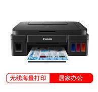 可加墨 无线:佳能  打印机 G3800