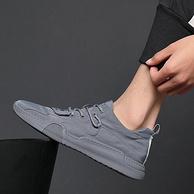 木林森 软底轻便 冰丝透气布板鞋