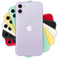 19:30开始: Apple 苹果 iPhone 11 智能手机 64G