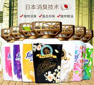 清新空气5个月 商超有售 350mlx2瓶:花仙子 固体室内空气清新