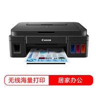 Canon 佳能 G3800 可加墨连供无线一体机