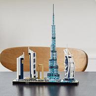 LEGO 乐高 建筑系列 21052 迪拜天际线