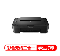 打印+复印+扫描:佳能 彩色喷墨一体机 MG3080
