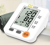 90天试用 语音播报 医疗器械注册:冠昌 血压计