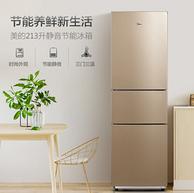 美的 213L 三门冰箱 BCD-213TM(E)