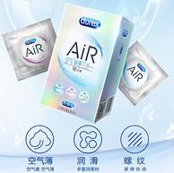 神价格、冈本003更薄:18只 杜蕾斯 AiR空气快感避孕套