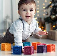 可啃咬,10块 美国 B.Toys比乐 捏捏乐数字浮雕益智软积木 BX1002Z