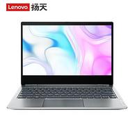 29日10点: Lenovo 联想 扬天 S550 14寸 笔记本电脑 (R7-4800U、16G、512G)