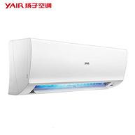 历史低价:YAIR 扬子 KFRd-50GW/(50Y0001)a-E3(B) 2匹 壁挂式空调