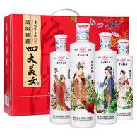 贵州茅台镇 双坛 52度原浆酒 500mlx4瓶