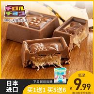 白菜价!日本进口 TIROL 网红零食 松尾巧克力 6粒