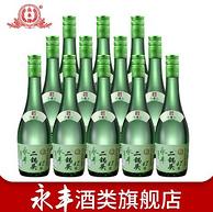国企改制 永丰牌 北京二锅头 42度 清香型纯粮白酒 480mlx12瓶