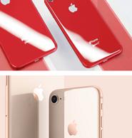 买手甄选团、全新手机二手价:无锁版三网通未激活 全新iPhone 8 256