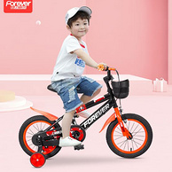 加厚高碳钢车架,全封闭链罩:永久 12寸 儿童脚踏自行车