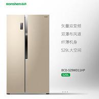 京东代下单、矢量双变频+风冷无霜+AIF离子净味:Ronshen容声 BCD-529WD11HP 对开门冰箱 529升