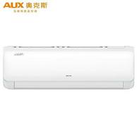 AUX 奥克斯 KFR-35GW/BPR3TYD29(B3) 1.5匹 变频冷暖 壁挂式空调