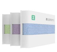 G20峰会指定品牌 A类: 最生活 4条 阿瓦提长绒棉洗脸毛巾