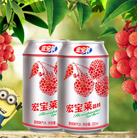 东北第一饮料品牌:宏宝莱 荔枝碳酸饮料 330mlx12罐