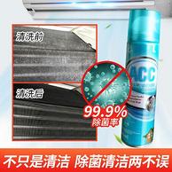 杀菌除螨、免拆洗:澳洲进口 Aoudy 奥媂 空调挂机泡沫清洁剂 500ml