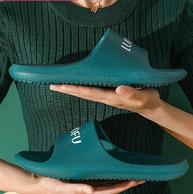 中国家居鞋十大品牌 LUOFU 罗敷 夏季居家浴室拖鞋