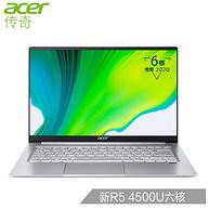 Acer 宏碁 传奇 14英寸笔记本电脑(R5-4500U、8G、512G)