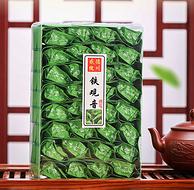 白菜价 250gx4件:感德槐川 20新茶 特级兰花香型安溪铁观音