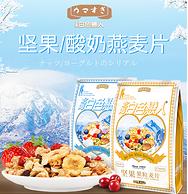 果粒超过50%、日本制造: 450g 北海白色恋人 酸奶坚果水果燕麦片