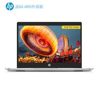 0点开始,HP 惠普 战66 AMD升级版 15.6英寸笔记本电脑 (R5-3500U/8GB/512GB)