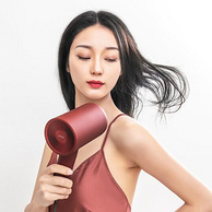 冷热两用,低噪可折叠,专利低辐射:京东京造 负离子电吹风机