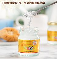 4.2%干燕窝含量 0防腐剂0糖:泰国 BOKI 即食燕窝 42mlx12瓶
