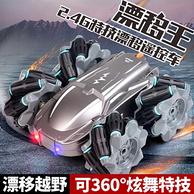 万向轮+360°旋转:YUSHIXING 俞氏兴 侧行遥控高速车