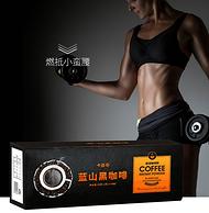无蔗糖 低脂:卡桑奇 美式黑咖啡 2gx40杯