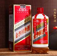 金沙 2号金沙回沙酒 酱香型白 53度 500mlx6瓶