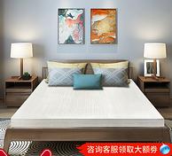 刘涛代言,玺堡 泰国天然乳胶床垫 3-20cm