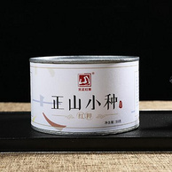 正山茶业旗下 元正 红粹 正山小种 50gx5罐