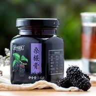 中华老字号 方回春堂 高浓缩桑椹膏 180gx2瓶