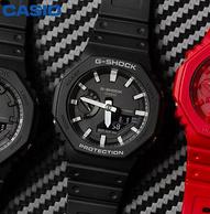 CASIO 卡西欧 G-SHOCK系列 GA-2100-1ADR 双显石英表