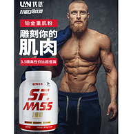 优恩 乳清蛋白质粉 健身增肌粉 3.5磅
